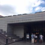 Madrid プラド美術館の予約方法